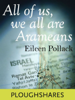 All of Us, We All Are Arameans book cover
