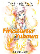 Firestarter Yukawa book cover