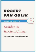 Murder in Ancient China book cover